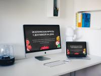 Магазин экзотический фруктов с доставкой (Москва) + Дизайн