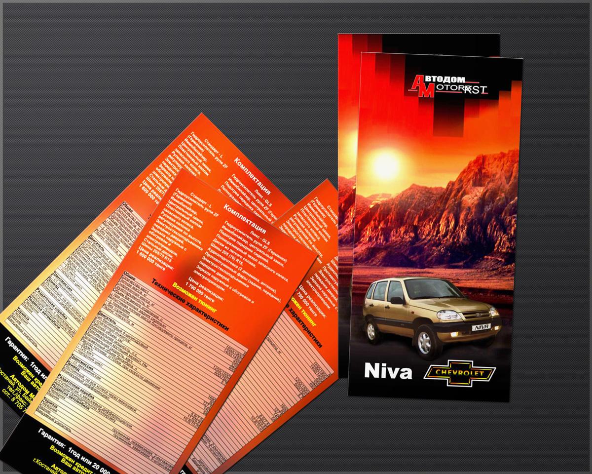 Autodombooklet