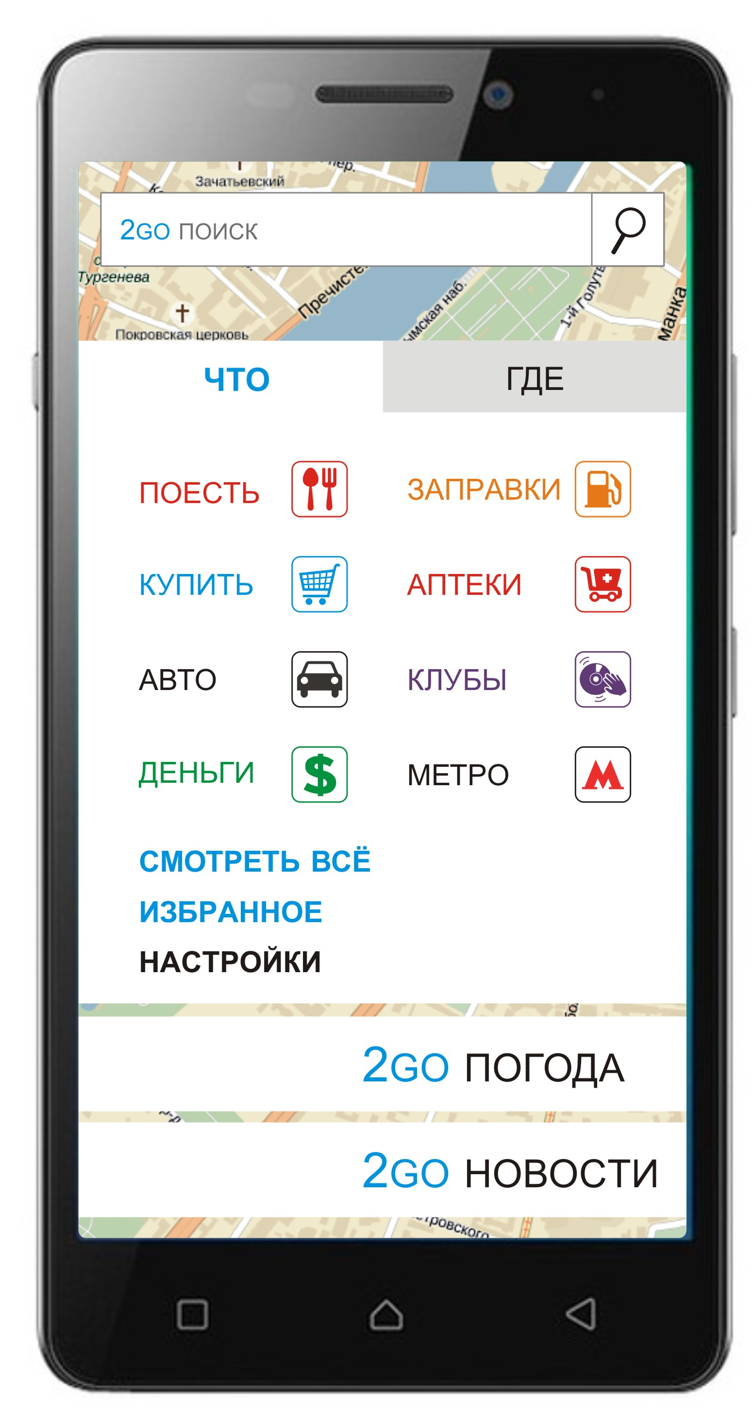 Разработать логотип и экран загрузки приложения фото f_8505a874d05da7c1.jpg