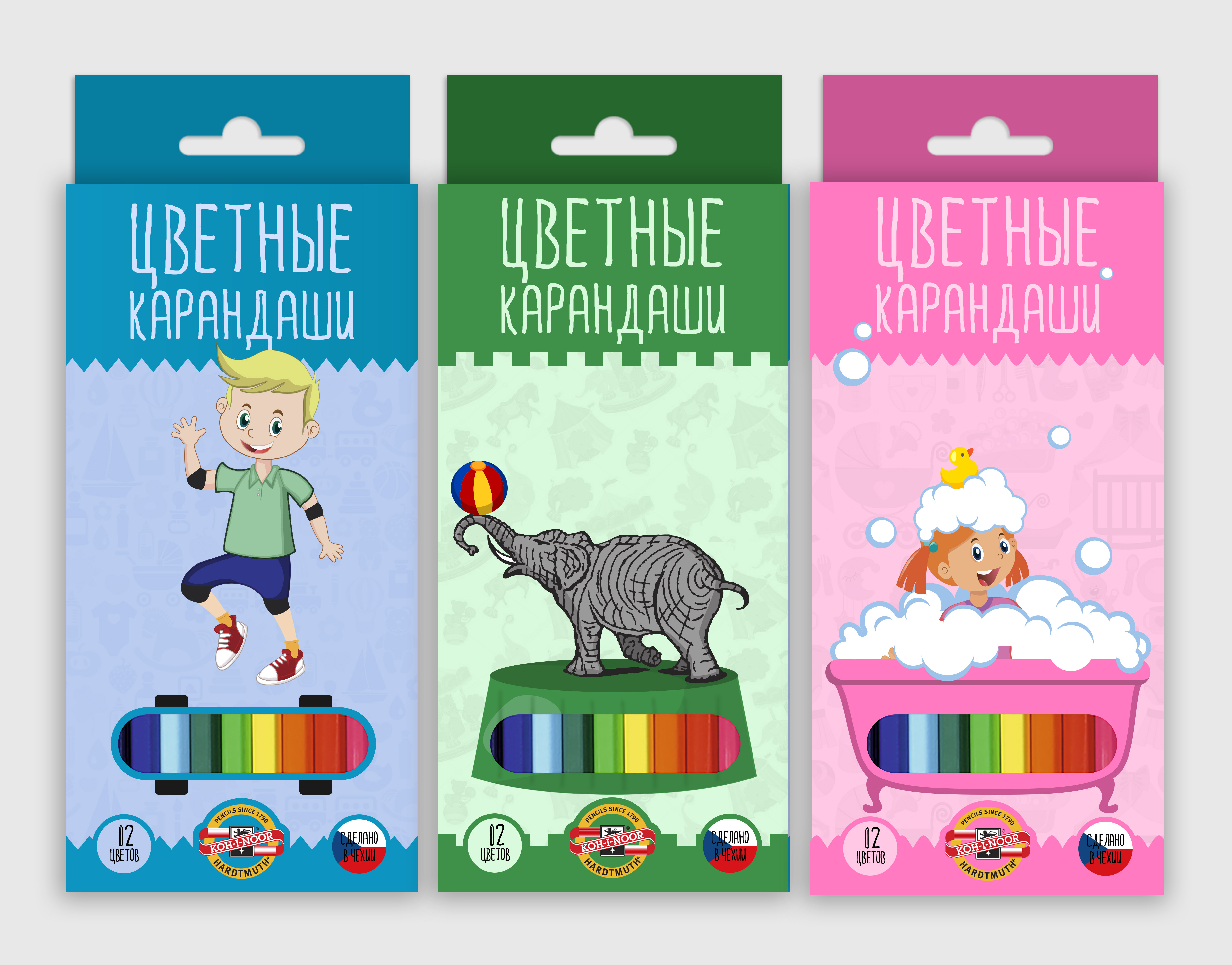 Разработка дизайна упаковки для чешского бренда KOH-I-NOOR фото f_30559ecd87cb6465.jpg