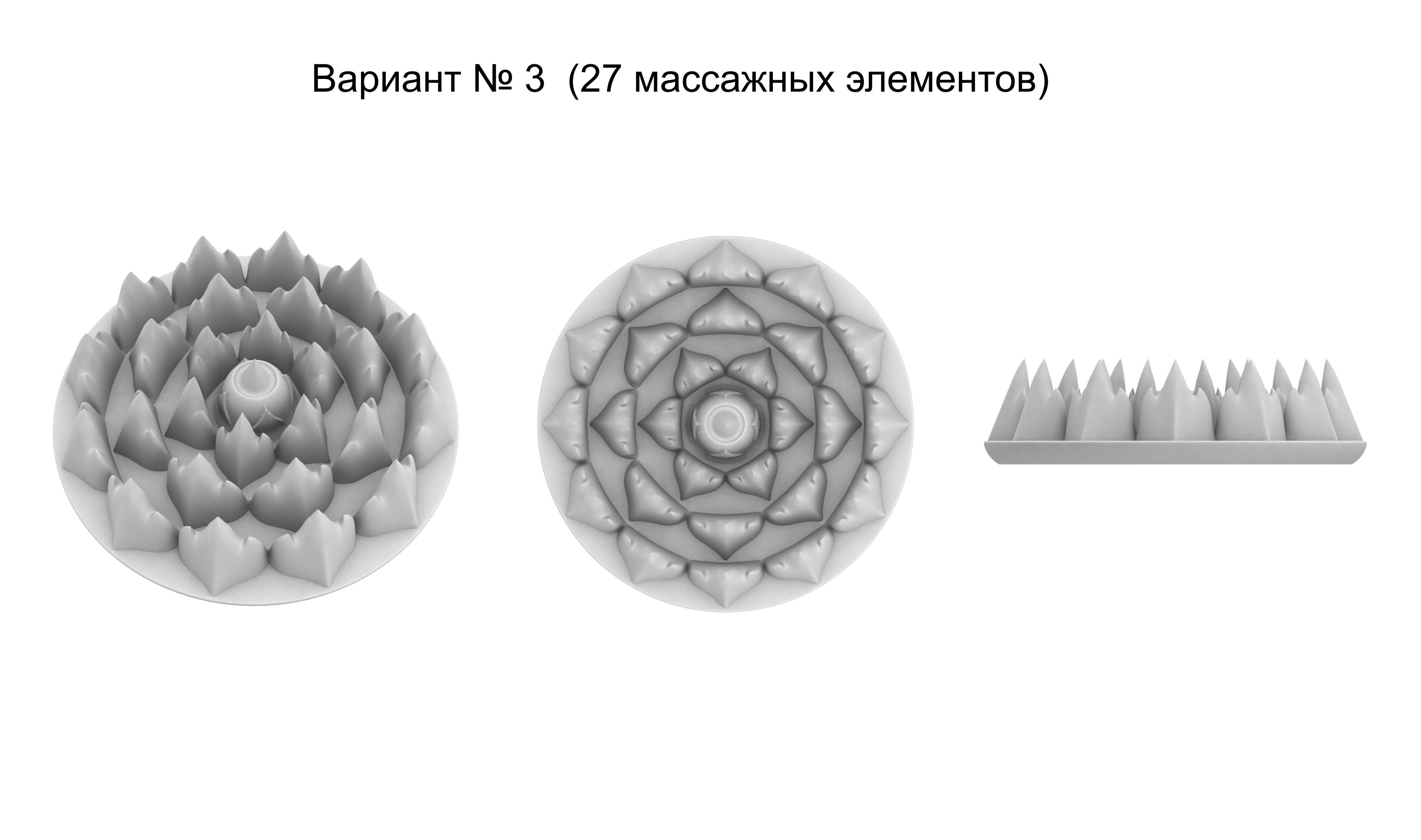Сделать 3D модель массажного элемента формат STP/UG фото f_3905d2caec8286d5.jpg