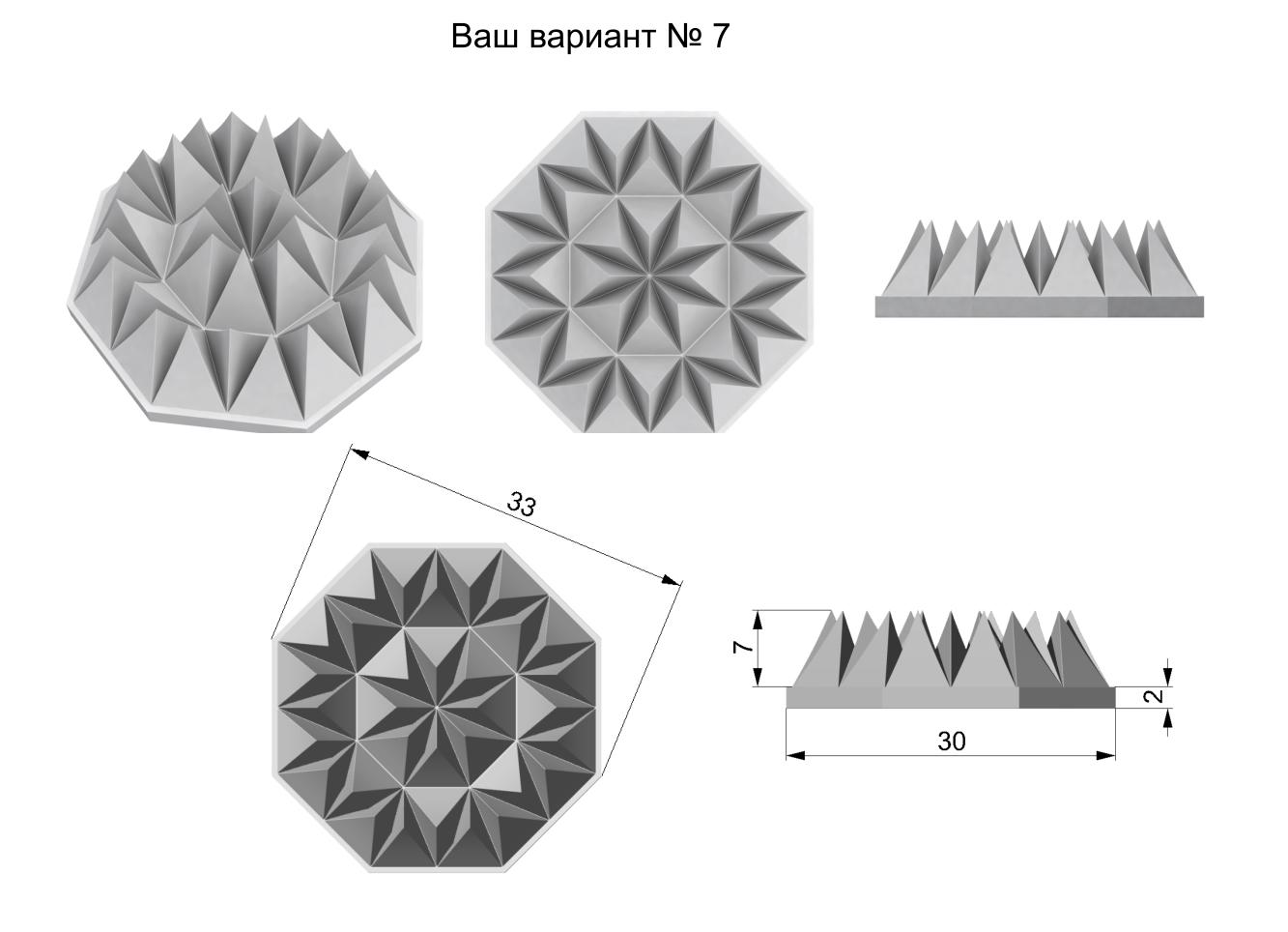 Сделать 3D модель массажного элемента формат STP/UG фото f_5855d2b37e62e6ba.jpg