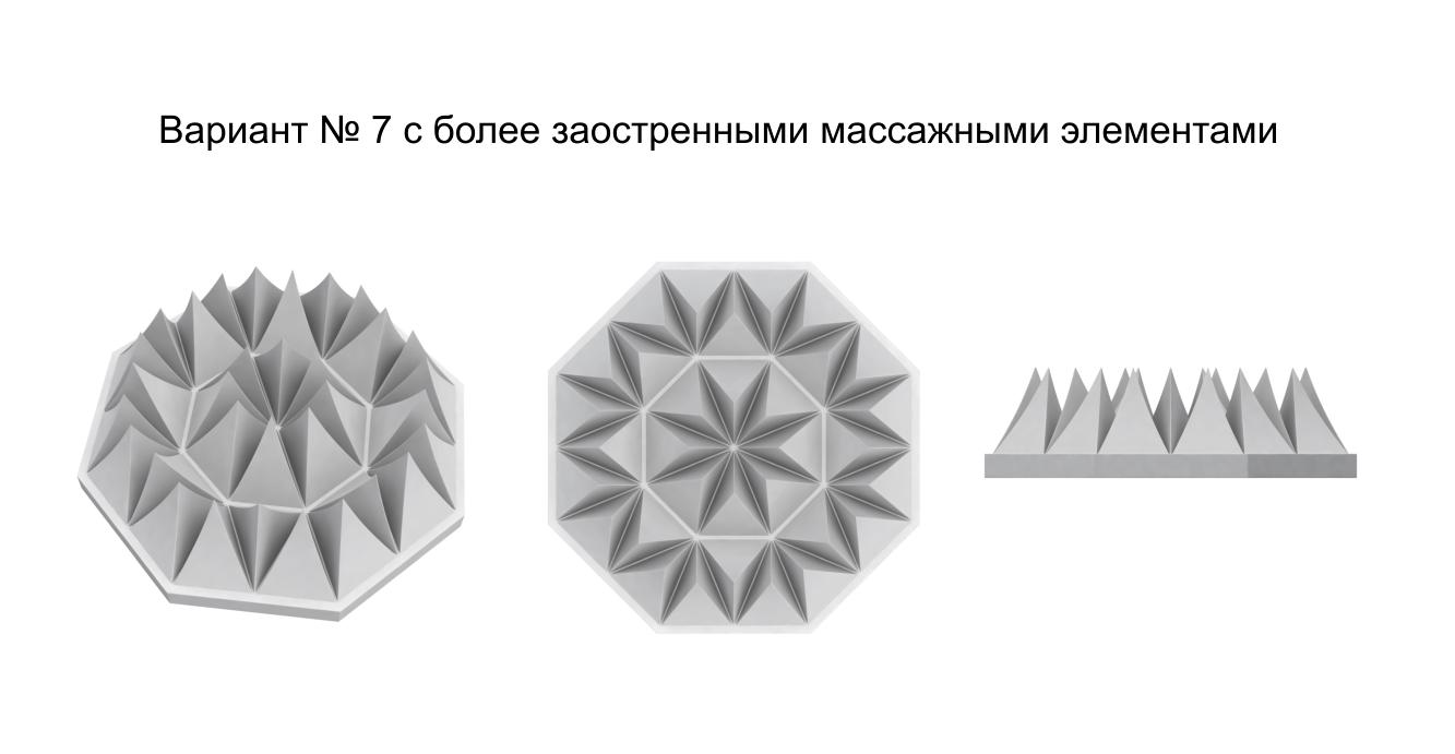 Сделать 3D модель массажного элемента формат STP/UG фото f_9855d2b37f467fd1.jpg