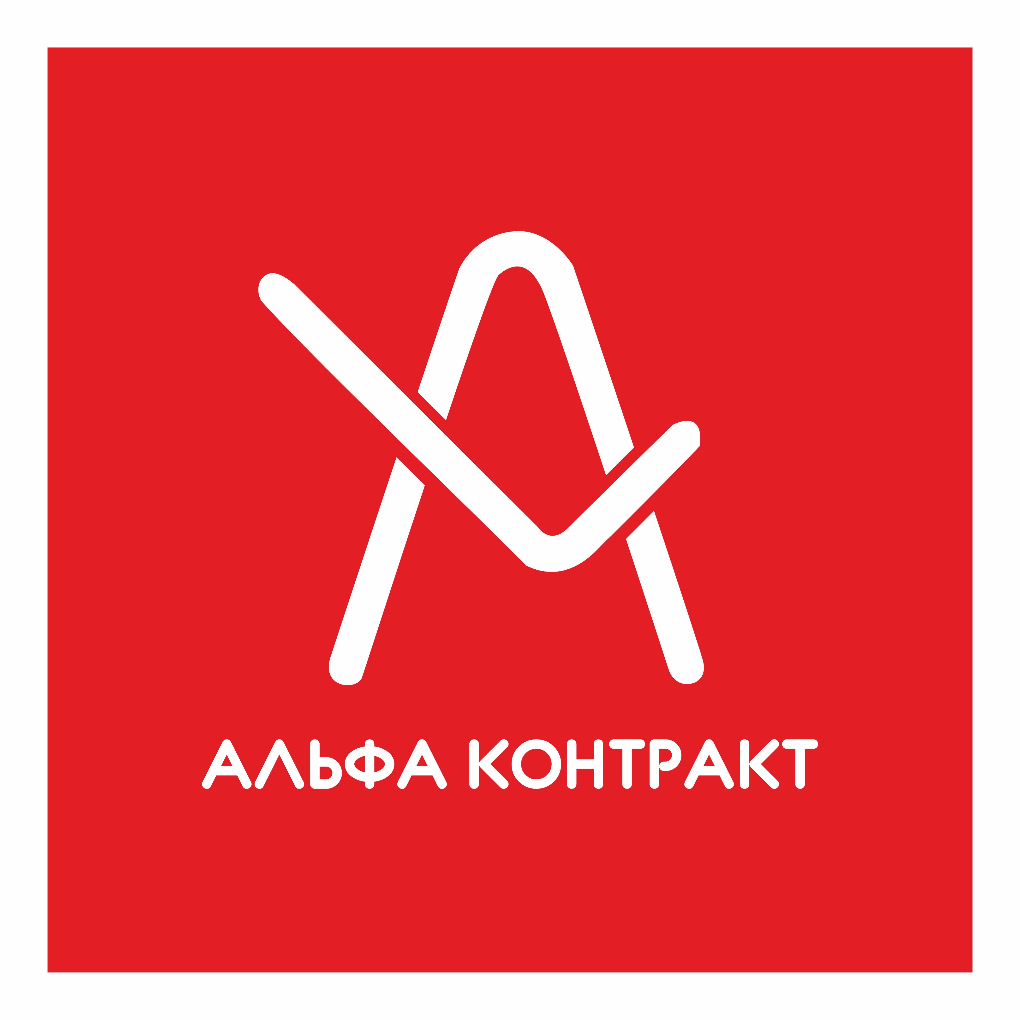 Дизайнер для разработки логотипа компании фото f_9345bfafb27e3c02.jpg