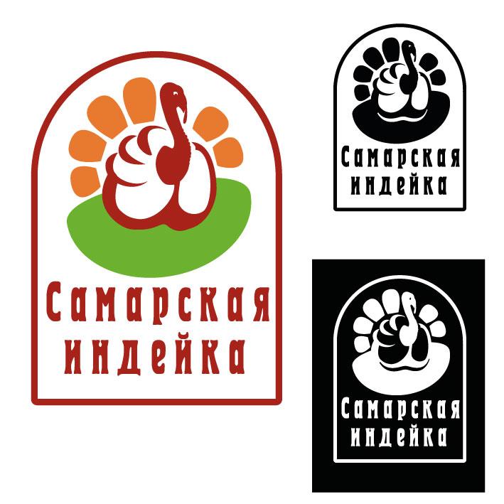 Создание логотипа Сельхоз производителя фото f_25455e82e4a12980.jpg