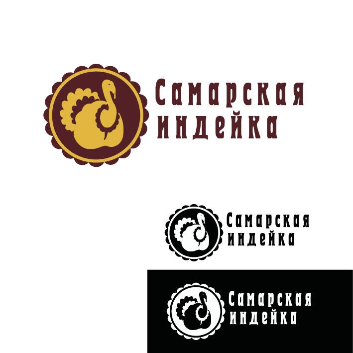 Создание логотипа Сельхоз производителя фото f_63755e8230727ec3.jpg