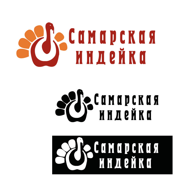 Создание логотипа Сельхоз производителя фото f_97455e82d20170c2.jpg
