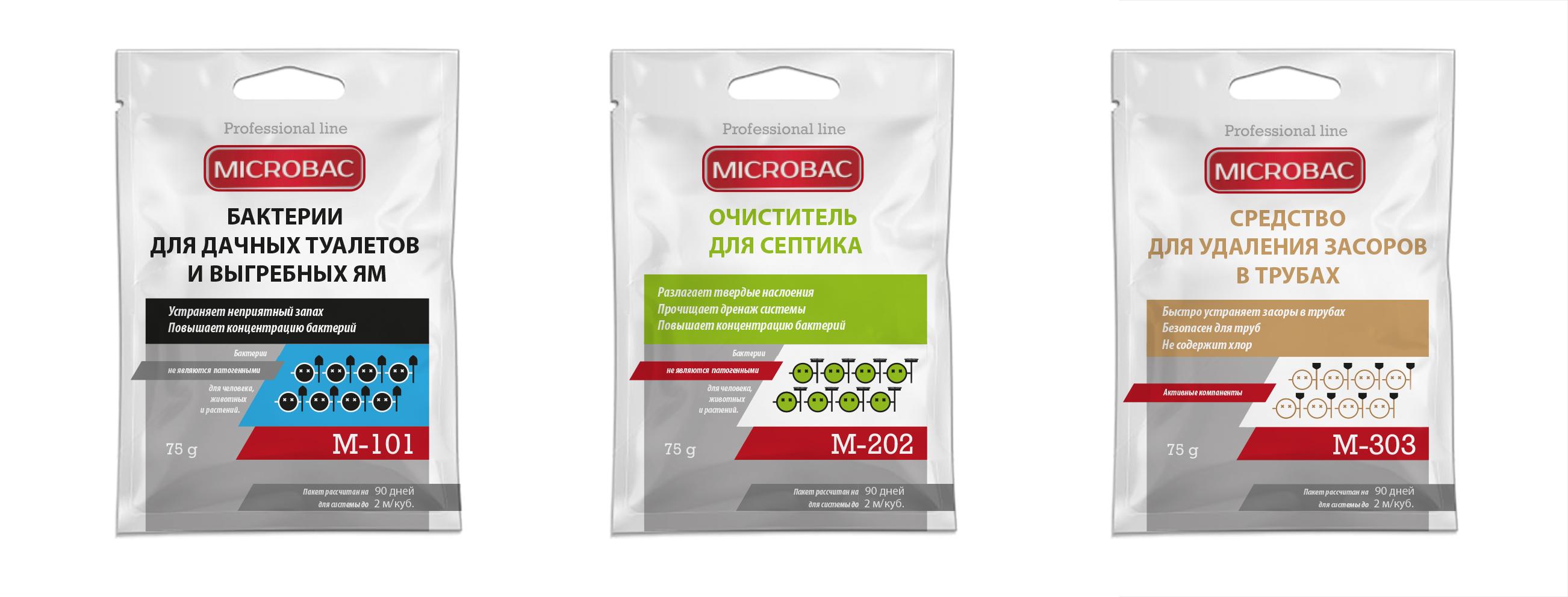 Дизайн упаковки упаковки товара фото f_7235a0b14b7de603.jpg
