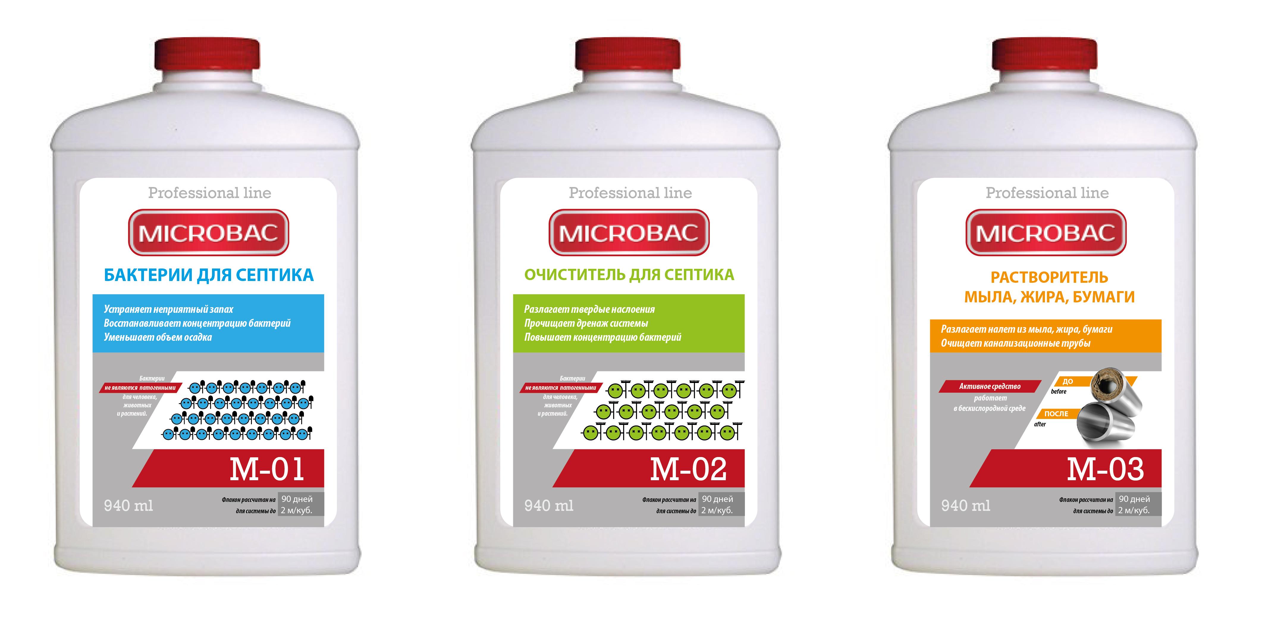 Дизайн упаковки упаковки товара фото f_8535a0aee8a0c762.jpg
