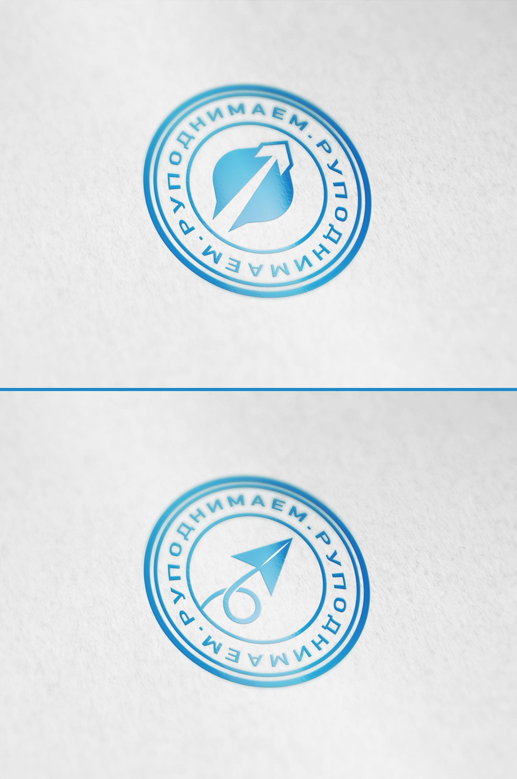 Разработать логотип + визитку + логотип для печати ООО +++ фото f_1165551eebfe8f47.jpg