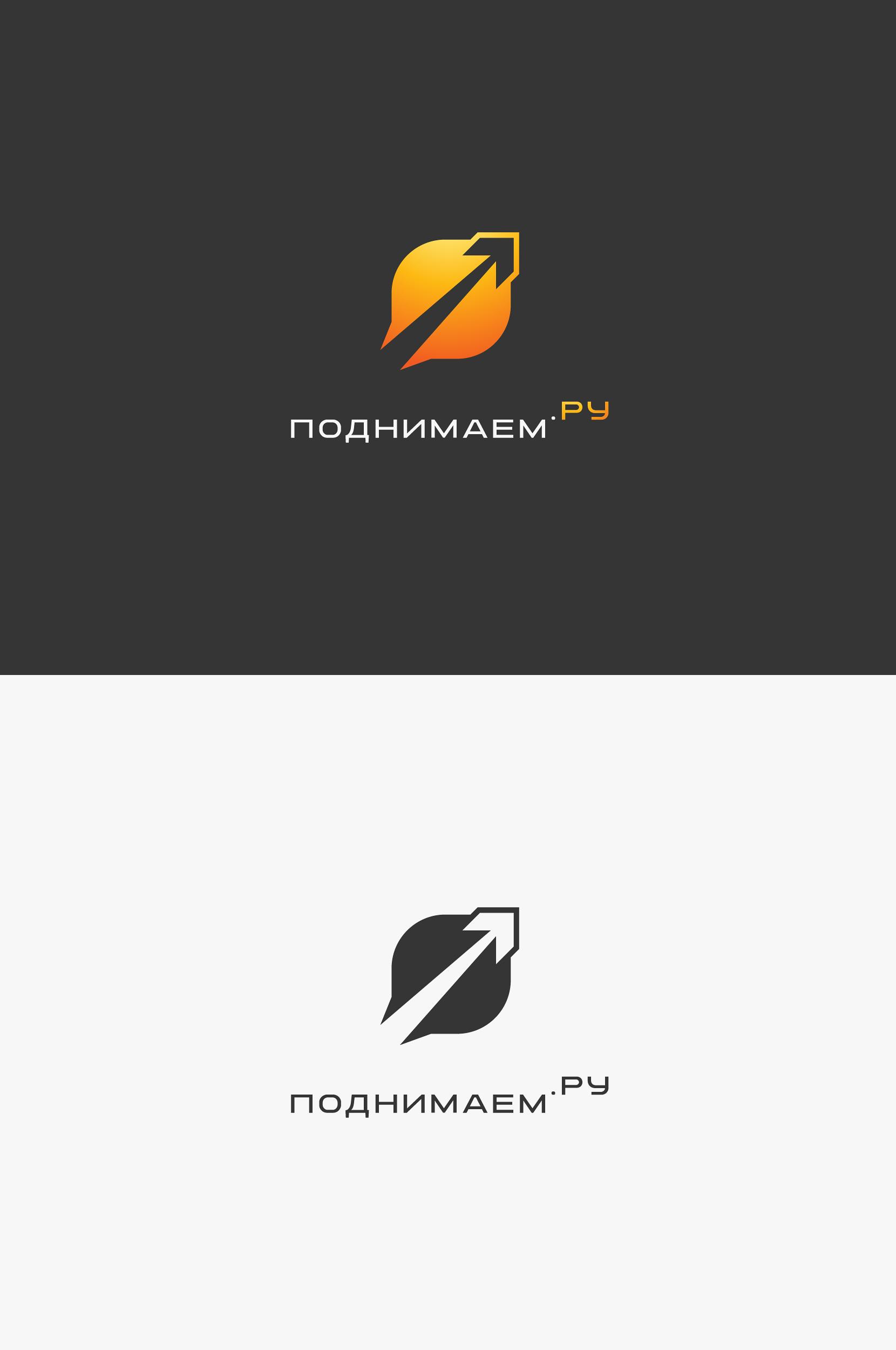 Разработать логотип + визитку + логотип для печати ООО +++ фото f_225554d8a0b84dfd.png