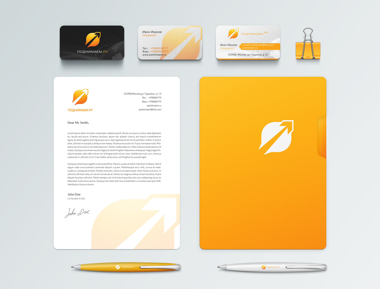 Разработать логотип + визитку + логотип для печати ООО +++ фото f_3345551eeafd5d6f.jpg