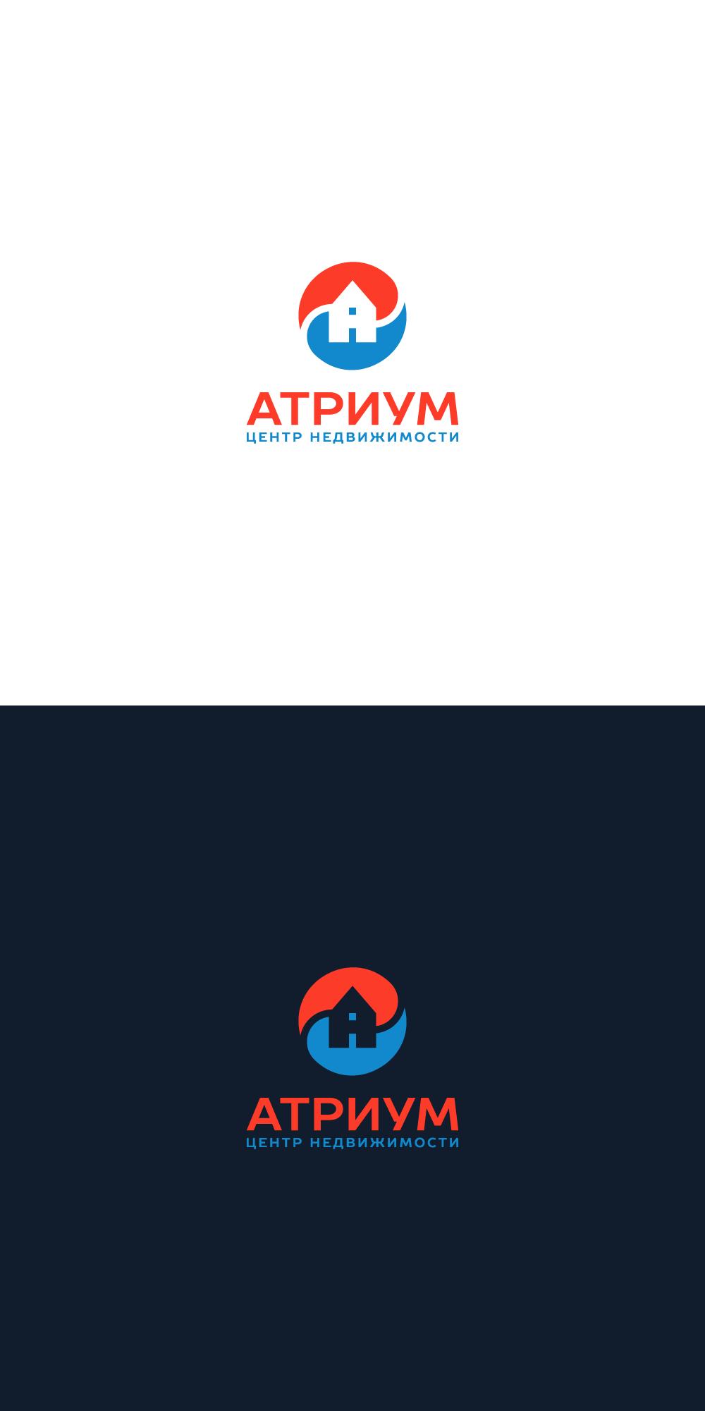 Редизайн / модернизация логотипа Центра недвижимости фото f_3425bc10adcadae8.png