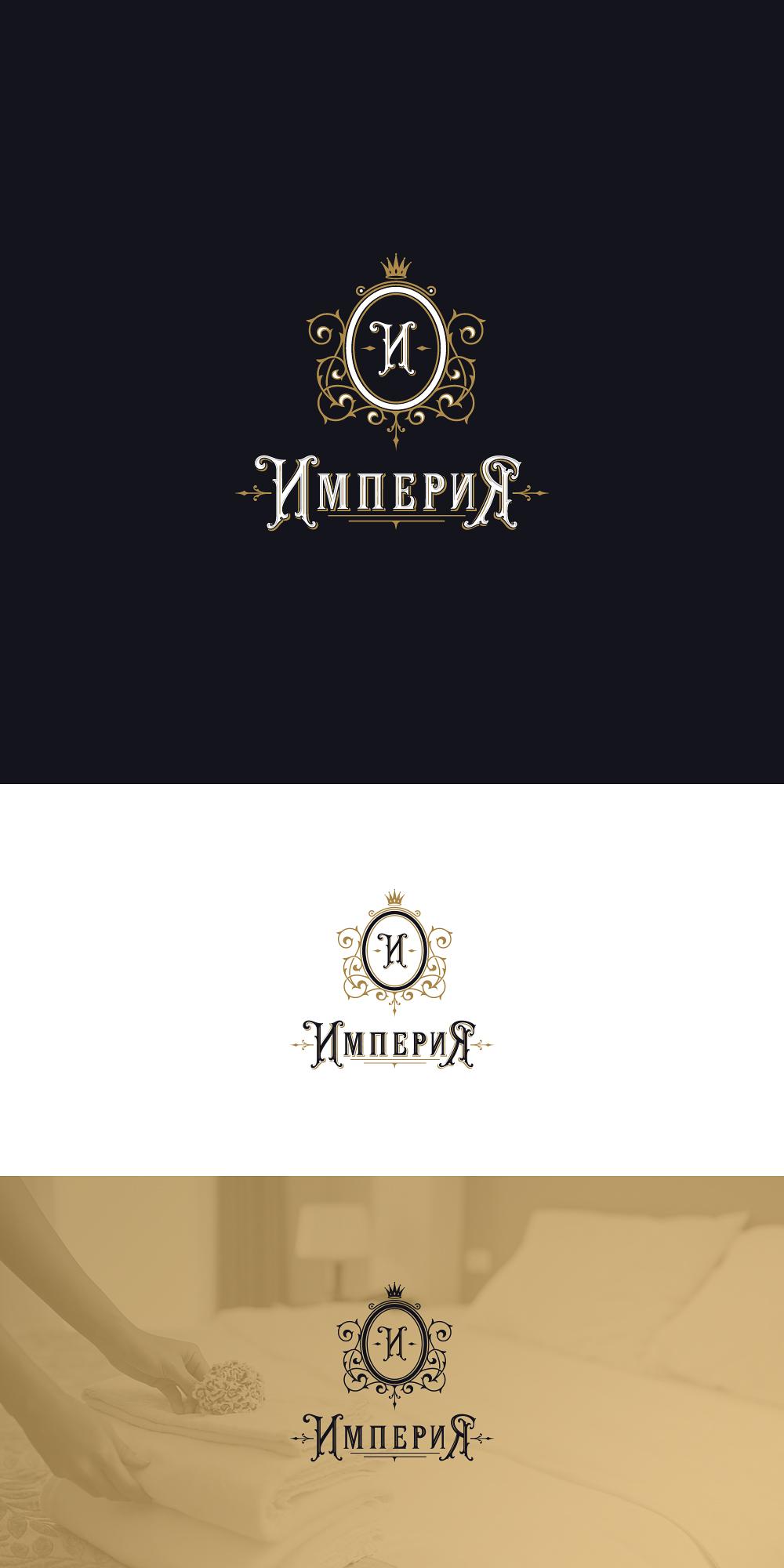 Разработать логотип для нового бренда фото f_39259e4aa2db4fa7.jpg