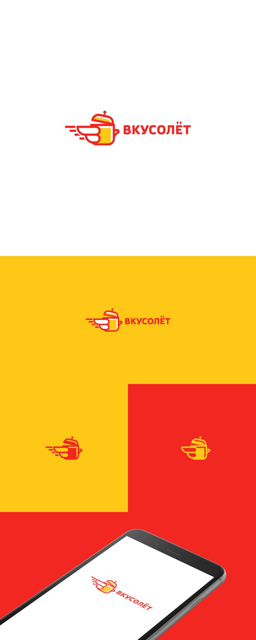 Логотип для доставки еды фото f_49959d64145229d9.jpg