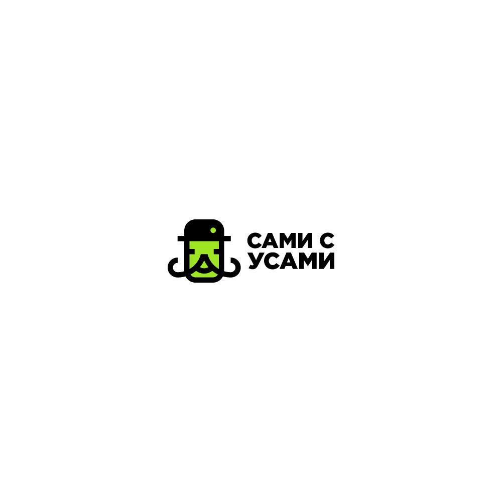 Разработка Логотипа 6 000 руб. фото f_54058f7cdcd28e7e.png