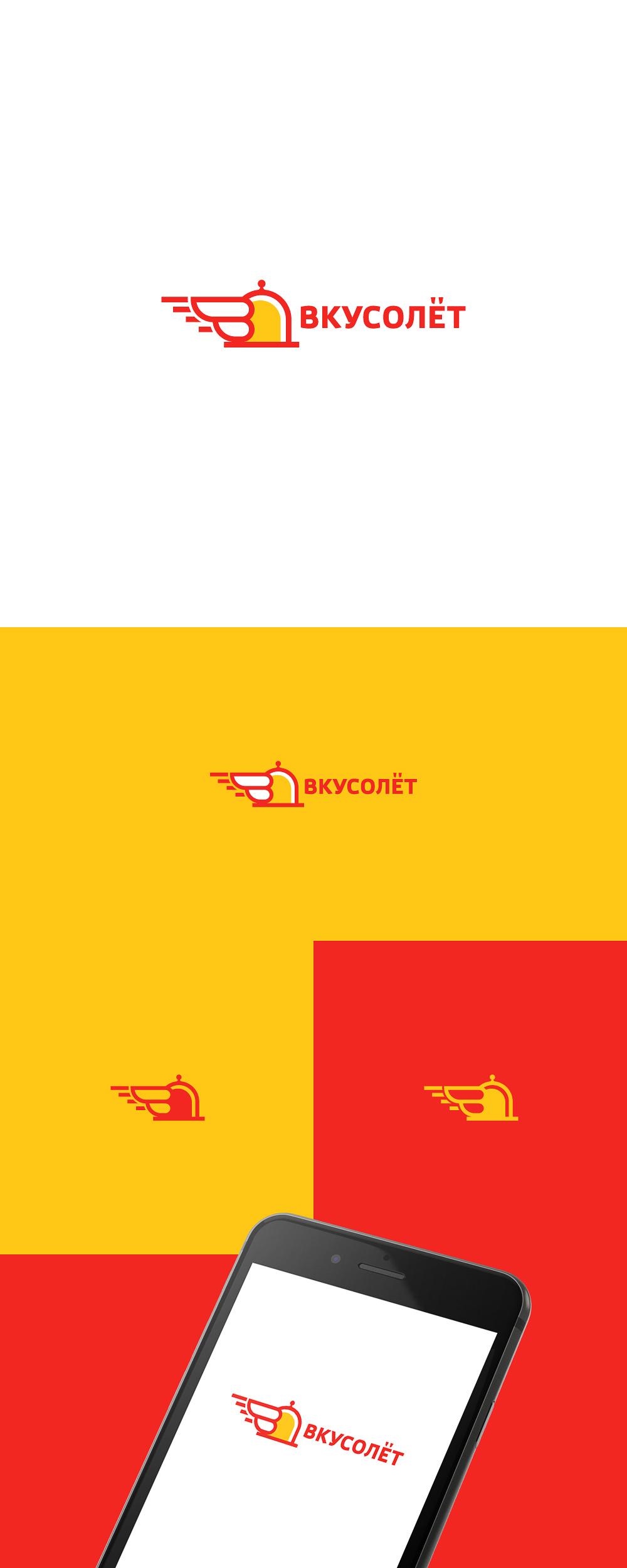 Логотип для доставки еды фото f_55559d622da56aaa.jpg