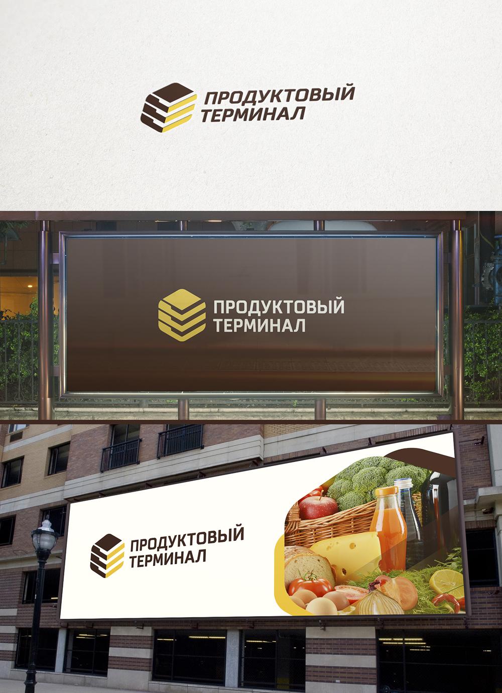 Логотип для сети продуктовых магазинов фото f_57656faacff03d2b.jpg