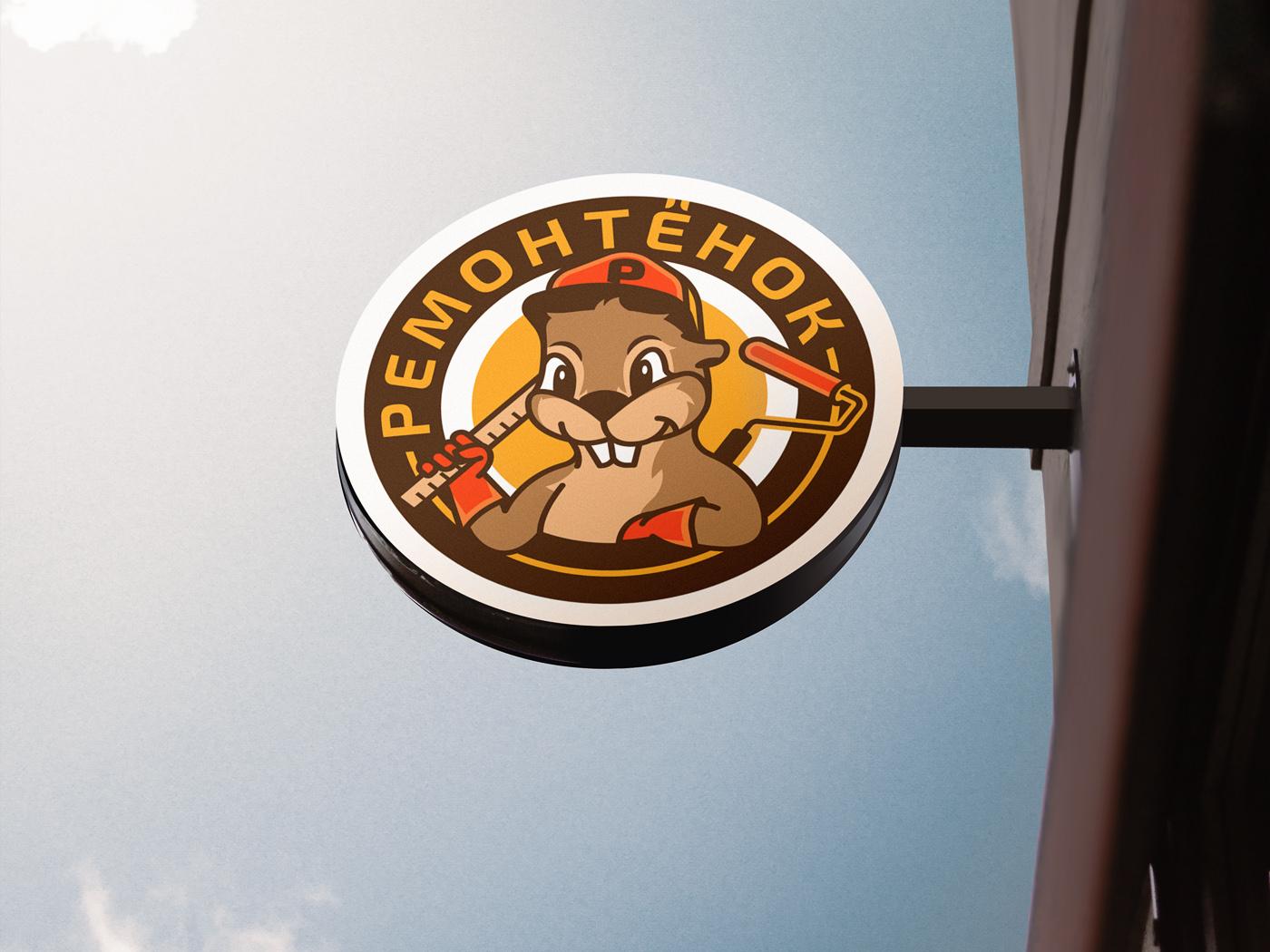 Ремонтёнок: логотип + брэндбук + фирменный стиль фото f_64559564ea5c8c62.jpg