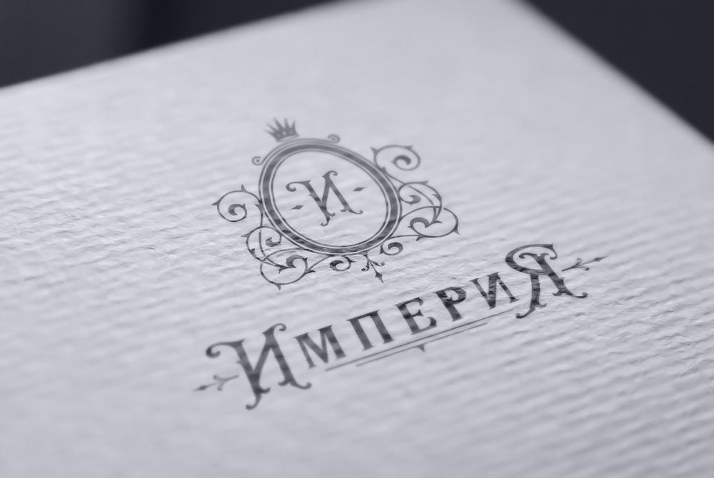 Разработать логотип для нового бренда фото f_70459e6895a0d556.jpg
