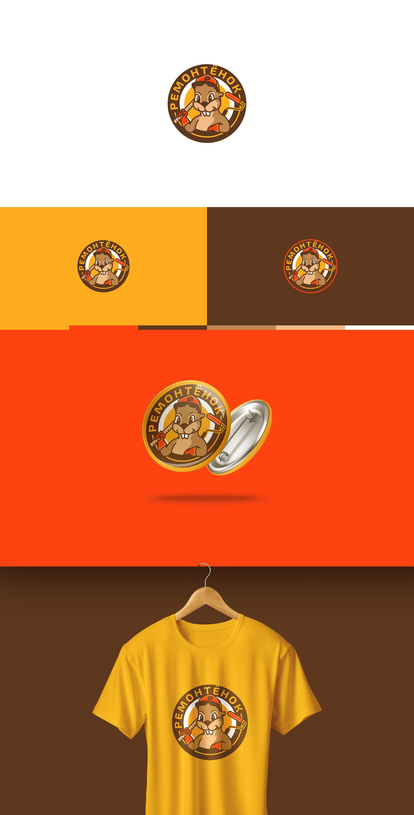 Ремонтёнок: логотип + брэндбук + фирменный стиль фото f_710595709c0455ec.jpg