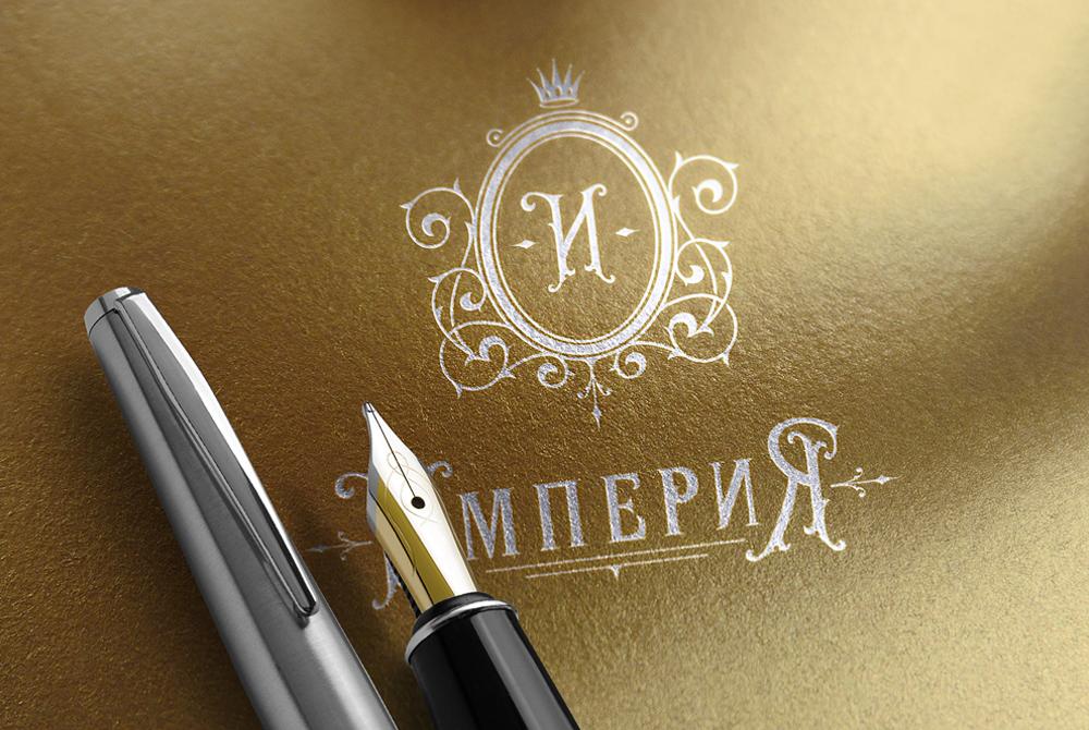 Разработать логотип для нового бренда фото f_84159e6895676b7d.jpg