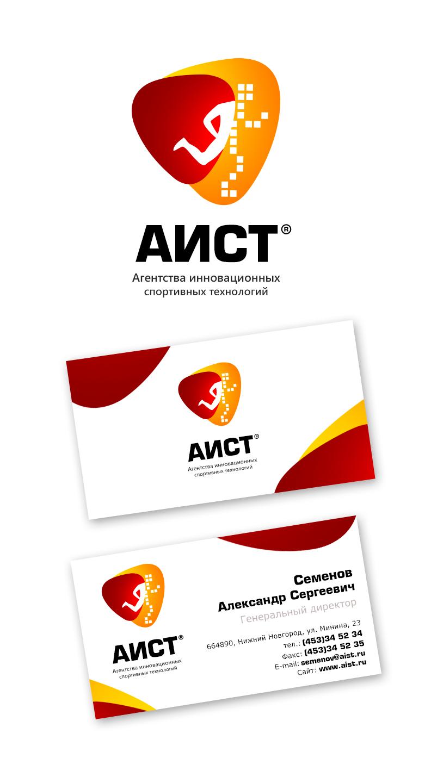 Лого и фирменный стиль (бланк, визитка) фото f_0005184e6ed7f23a.jpg