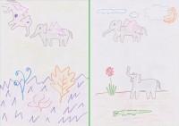 Слоновья обложка каталога