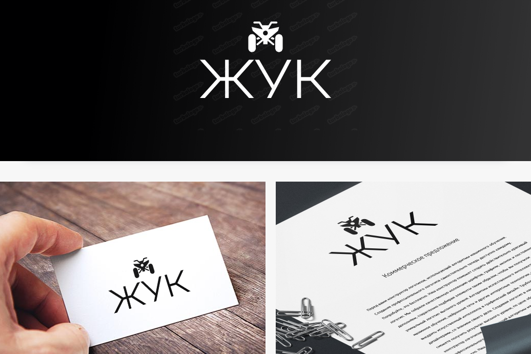 Нужен логотип (эмблема) для самодельного квадроцикла фото f_0895afc3e9d6e038.png