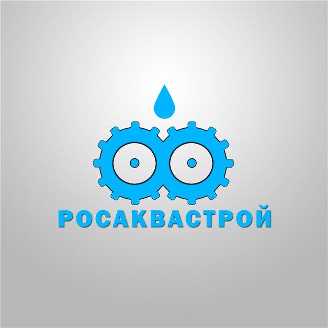 Создание логотипа фото f_4eb03a62970b0.jpg