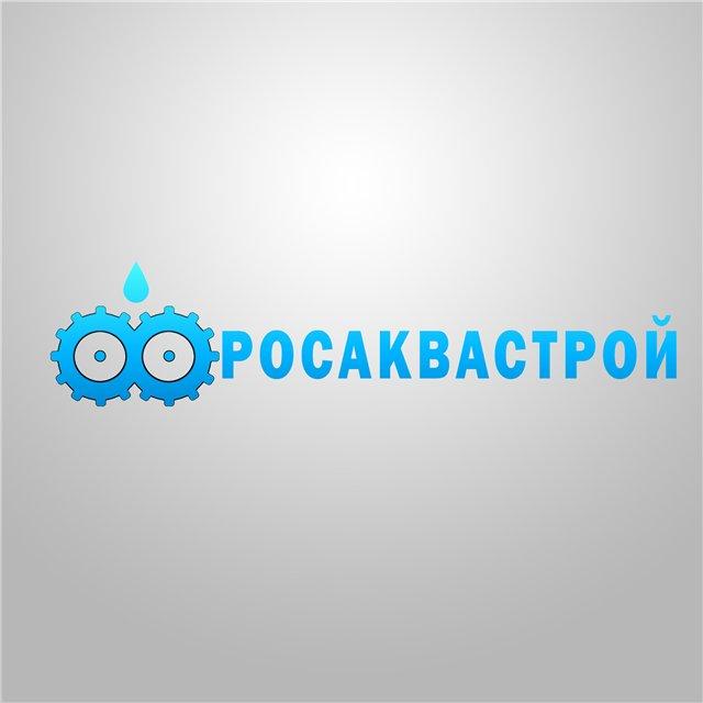 Создание логотипа фото f_4eb03a69bf18c.jpg