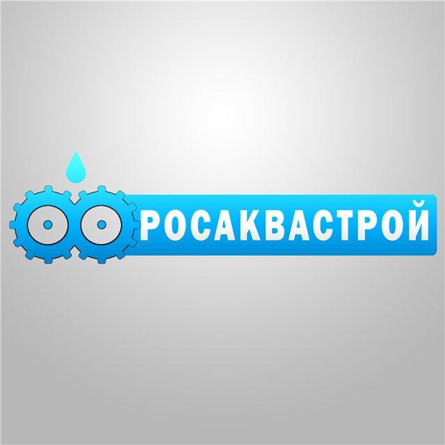Создание логотипа фото f_4eb03a6d2bccf.jpg