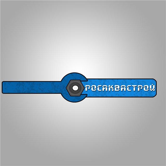Создание логотипа фото f_4eb0664f783c5.jpg