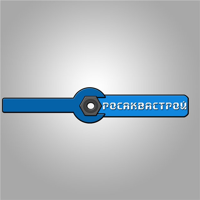 Создание логотипа фото f_4eb066583b1e8.jpg