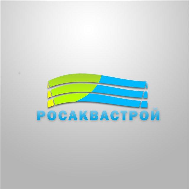 Создание логотипа фото f_4eb066c78304e.jpg