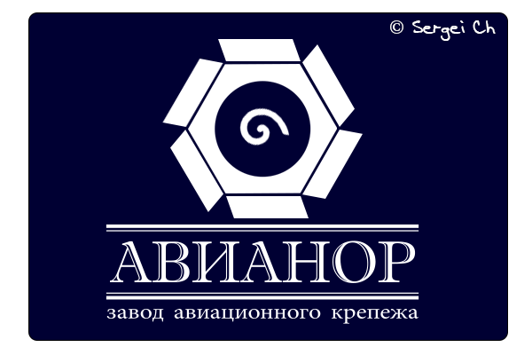 Нужен логотип и фирменный стиль для завода фото f_325528e2efb5d466.png