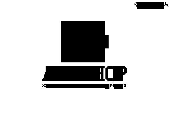 Нужен логотип и фирменный стиль для завода фото f_462528e2efed7579.png