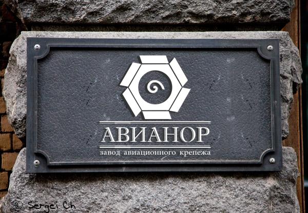 Нужен логотип и фирменный стиль для завода фото f_885528e3792e306d.png