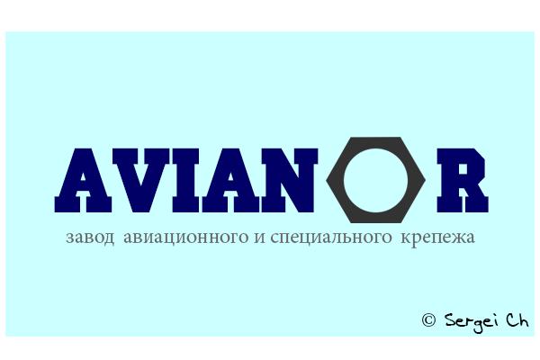Нужен логотип и фирменный стиль для завода фото f_920528e2f0151a70.png
