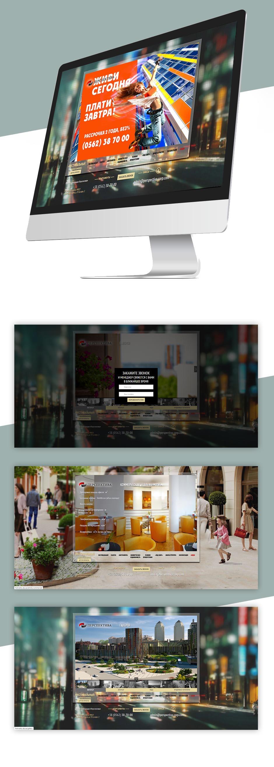 Сайт под ключ для архитектора