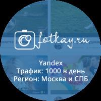 SEO 2.0. Для портала фотографов. Москва и СПБ