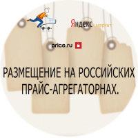 Оптимизация российских прайс-агрегаторов