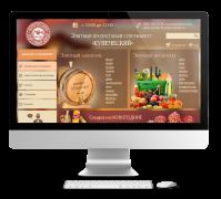 Сайт под ключ для элитного супермаркета продуктов.
