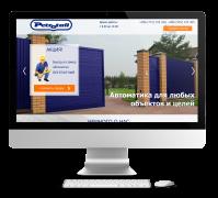 Сайт под ключ. Автоматизация дверных систем