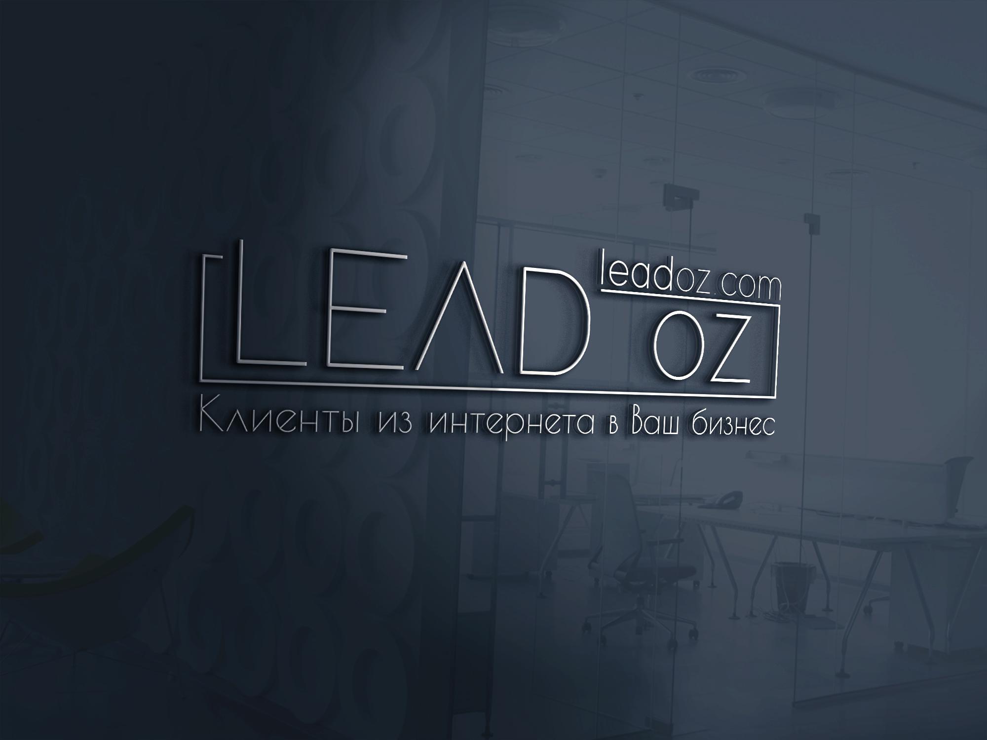 LeadOZ