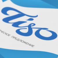 Коммерческое предложение Tiso
