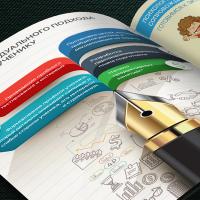 StudyPoint | Рекламный буклет