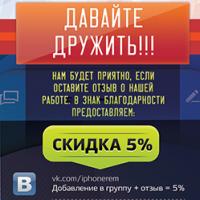 Баннеры для VK / WhatsApp / Site