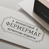 «Фермермаг» логотип и полиграфия