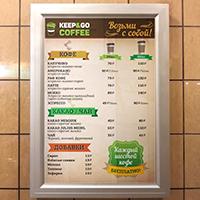Keep&Go Coffee poster v.1